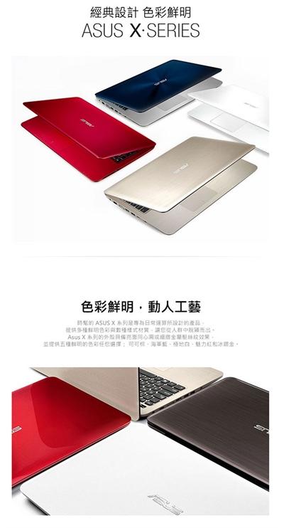 2016 最推薦筆電大調查 劉春玉