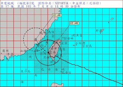 你印象最深的颱風 宇軒 蔡