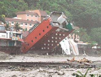 你印象最深的颱風 FangChenKuo