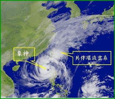 你印象最深的颱風 Peter Yao