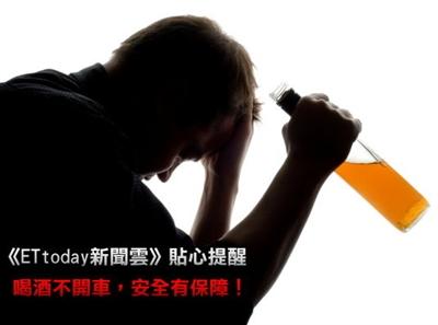 台灣最不可能發生的事情 LinLin