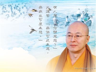 天上天下唯我獨尊,最強教主大對決 Zuechau Chai