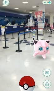 寶可夢大論戰,支持玩Pokemon Go嗎 ? 彥志 李