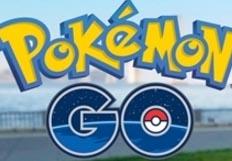 寶可夢大論戰,支持玩Pokemon Go嗎 ? Li Lili