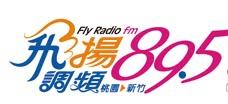 深夜聽廣播,最喜歡的廣播節目推薦 Li Lili