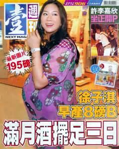 就愛看雜誌!最喜歡的專欄大募集 Iris Lee