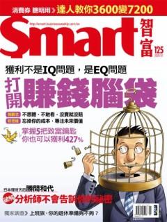 就愛看雜誌!最喜歡的專欄大募集 敬浩林