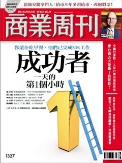 就愛看雜誌!最喜歡的專欄大募集 Ryan Lin