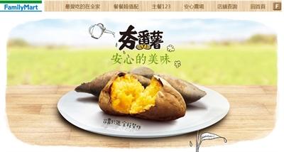 國民外交,想推薦給歪國朋友的便利商店美食小物 Zarita Le