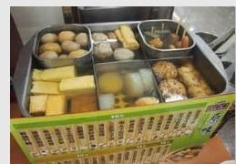 國民外交,想推薦給歪國朋友的便利商店美食小物 敬浩林