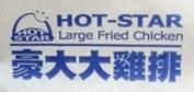麥當勞也來「餐」一咖,最好吃雞排大募集 Li Lili