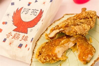 麥當勞也來「餐」一咖,最好吃雞排大募集 星彥 星