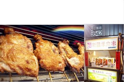 麥當勞也來「餐」一咖,最好吃雞排大募集 Wen Ju Tan