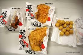 麥當勞也來「餐」一咖,最好吃雞排大募集 Carol Lee