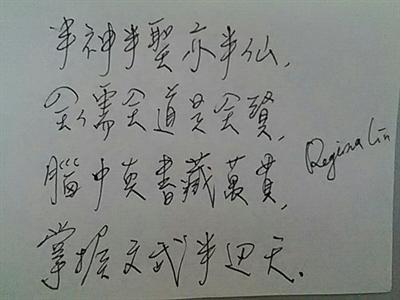 手绘梦想图片带字