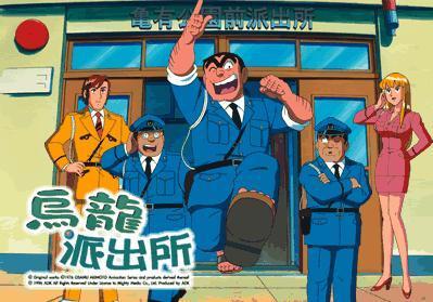教壞因仔大小,千萬不可以被他看到的動畫 Yu Lin