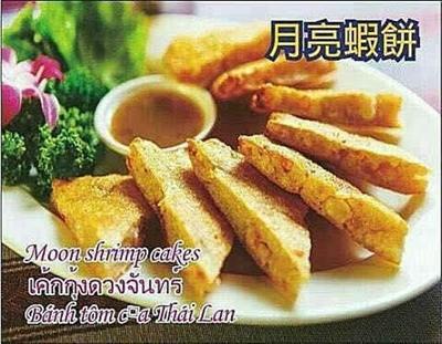 泰想念 一說到泰國就想到的美味 Yu Lin