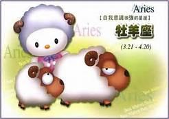 【粉多觀察站】牡羊男的刻板印象 俐穎 李