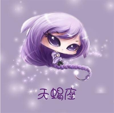 【粉多觀察站】天蠍女的刻板印象 Yu Lin