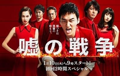 2017最期待的日劇新番大募集 敬浩林