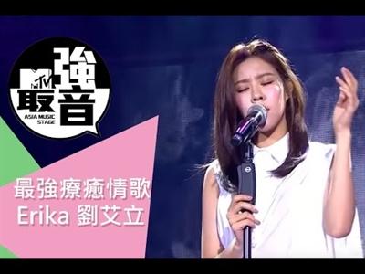 2017金曲入圍名單神預測-最佳新人篇 Yu Lin