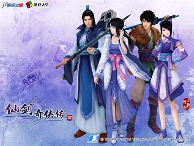 最喜歡的重製版遊戲 Yu Lin