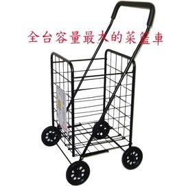 買菜好幫手!秀出你的菜籃推車! Yao-jenMai