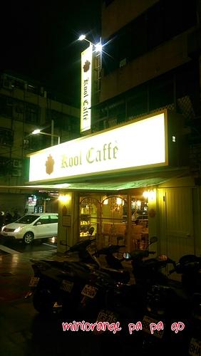 靈感來自深夜~深夜咖啡館 虛竹 陳