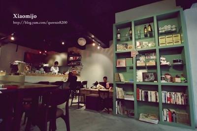 靈感來自深夜~深夜咖啡館 Irene Ham