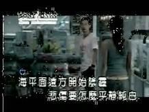 文青最想聽到周杰倫歌大募集 彥志 李