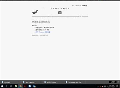 斷網好夥伴!Chrome隱藏版恐龍跑酷大募集 Joanne Ja