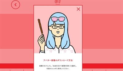 接續11/11, 創造你們的Pocky日紀念頭貼! Ya Chih Hung