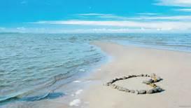 愛地球做環保大家一起淨灘去! Hoang Ha Phan