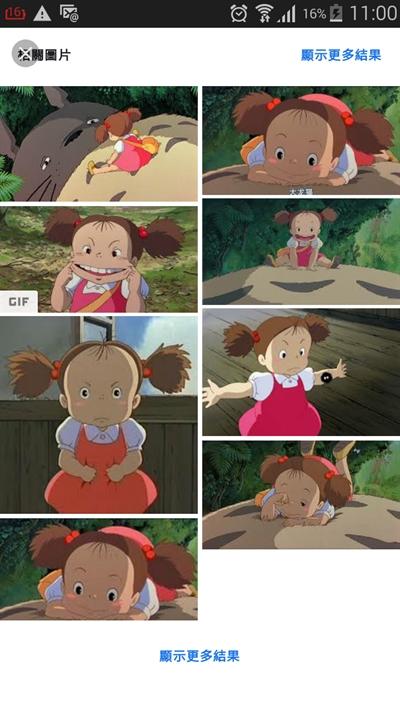 那些年!你看過最可愛嬰兒角色! Lee Sandra
