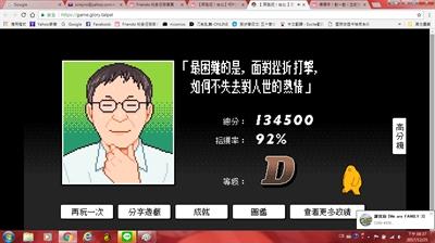 【奔跑吧!台北】柯P小遊戲大挑戰! 佳靜 謝