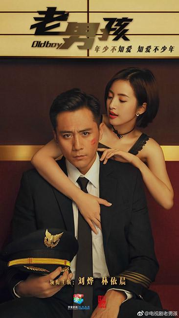 2018你最期待的連續劇 Lee Sandra