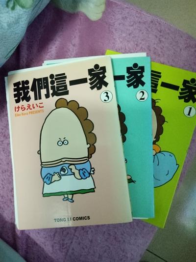 無法抗拒的癖好!漫畫收藏家就是我 ! Huang Vicy