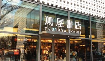 最美「蔦屋書店」登陸台灣,你去過了嗎? Tomato Shen
