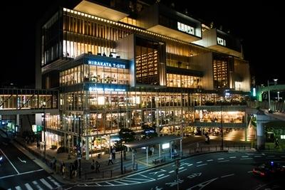 最美「蔦屋書店」登陸台灣,你去過了嗎? 秋蘋吳