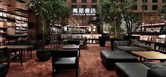 最美「蔦屋書店」登陸台灣,你去過了嗎? Julie Lee