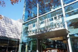 最美「蔦屋書店」登陸台灣,你去過了嗎? 佩琦 李