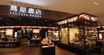 最美「蔦屋書店」登陸台灣,你去過了嗎? 吳妍蓁