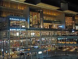 最美「蔦屋書店」登陸台灣,你去過了嗎? 彥志 李