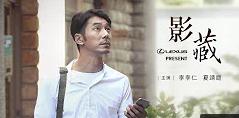 最撼動人心的微電影 筱鴻 吳
