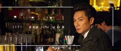 最撼動人心的微電影 Berry Chu