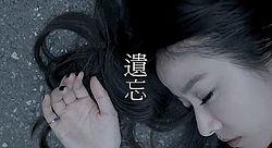 最撼動人心的微電影 娟 陳