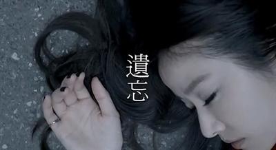 最撼動人心的微電影 Amy Xu