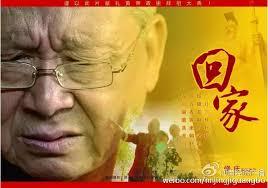 最撼動人心的微電影 Arny Chen