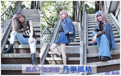 冬不去,春不來!大學生春夏穿搭 Yu Lin