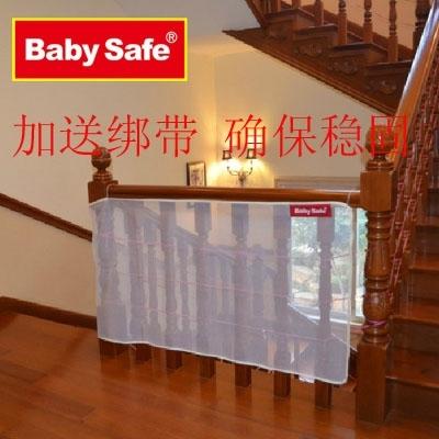 注意!孩子的安全疑慮防範措施 EricaHong